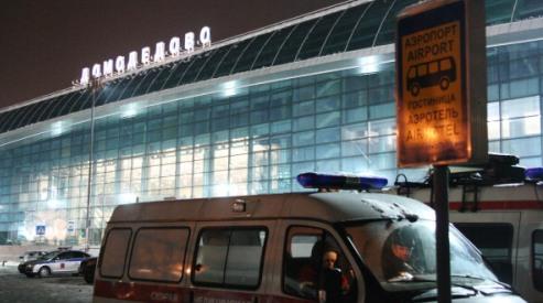 108294857 - Россиянина с иконой в 1 млн. долларов задержали