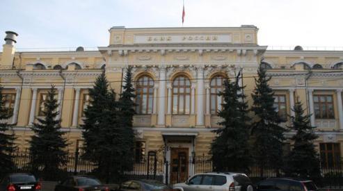 111 50 - Центробанк выступил против отмены накопительной части пенсии