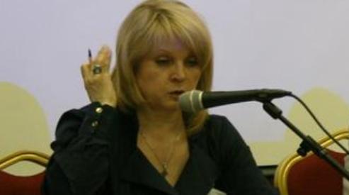 111 72 - Элла Памфилова утверждена на пост омбудсмена