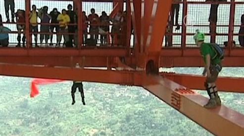 12 07 24 jump - Соревнования по прыжкам с моста прошли в Китае