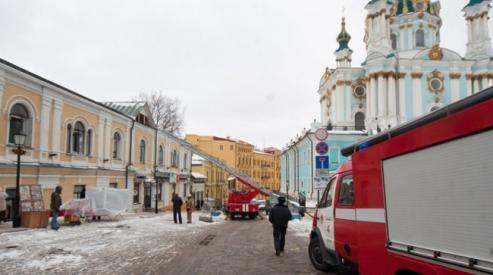1304 - Дом Булгакова в Киеве подожгли и потушили