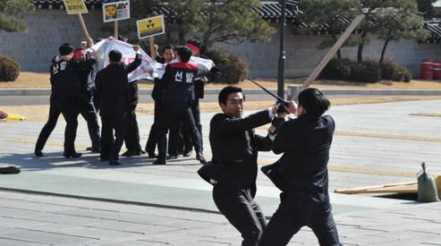 140047179 - Сеул готовится к проведению ядерного саммита