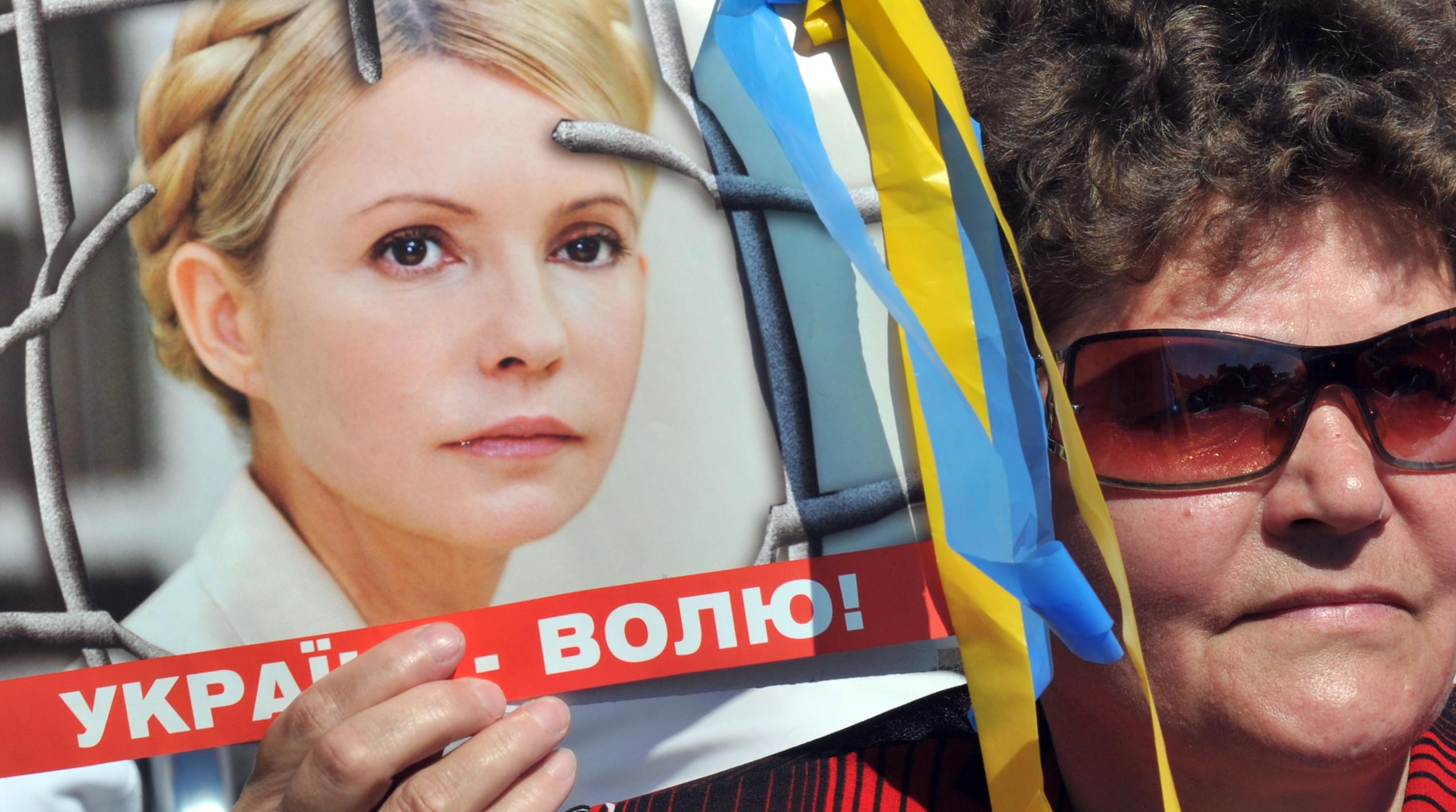 144240737 - В Харькове начался суд над Юлией Тимошенко