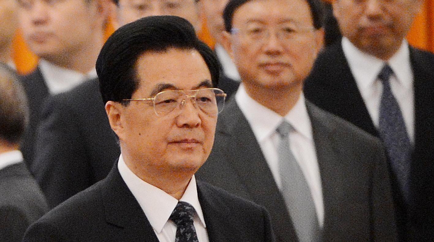 145937376 - Китай выделяет ШОС $10 миллиардов