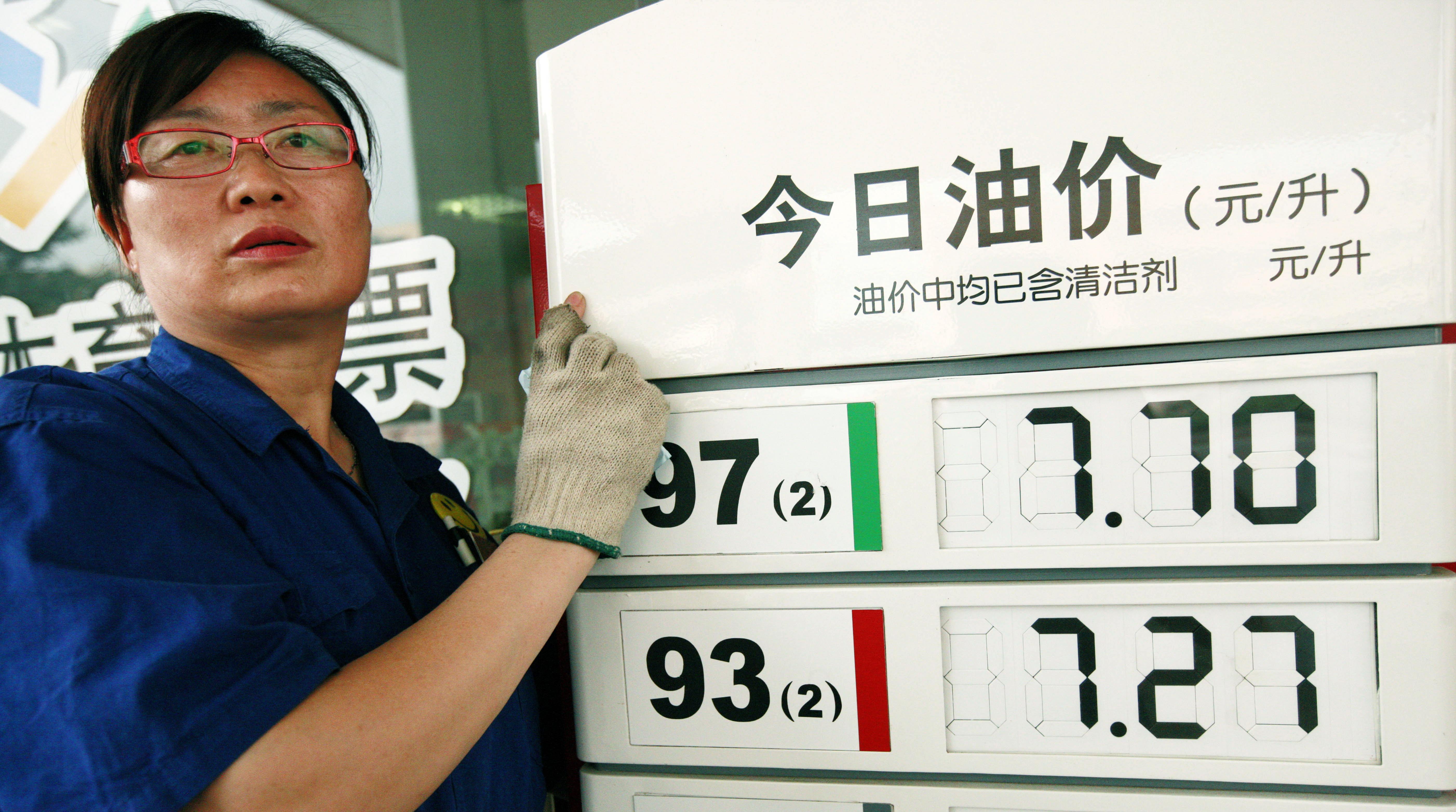 146091382 - Китай снизил цены на газ к минимуму с 2008 года