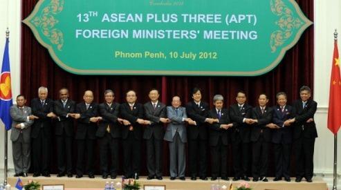 148106323 - Встреча АСЕАН завершилась без коммюнике