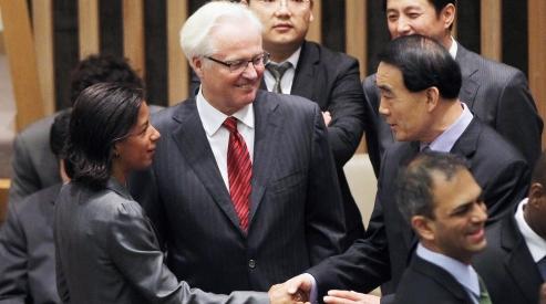 148770055 - Члены Совбеза осуждают вето России и Китая по Сирии