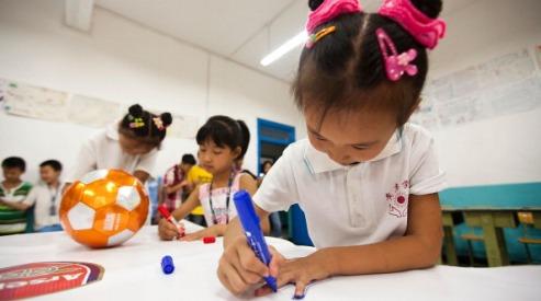 149284470 - Отменят ли политику одного ребёнка в Китае?