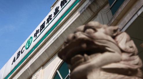 150912451 - Китайские банки бойкотируют встречи в Японии