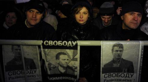 154998375 0 - Оппозиция против репрессий, старых и новых
