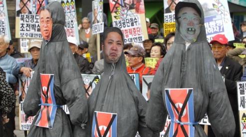 166653426 - КНДР предъявила США условия для переговоров