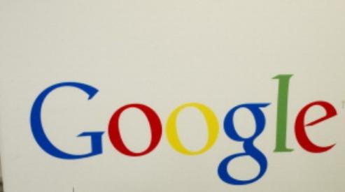 166768546 - Число запросов госорганов в Google увеличилось в 19 раз
