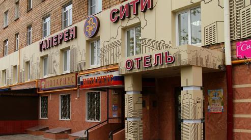1 292 - Командировка в Москву и гостиница на сутки
