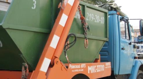 1 357 - Вывоз мусора и бытовых отходов