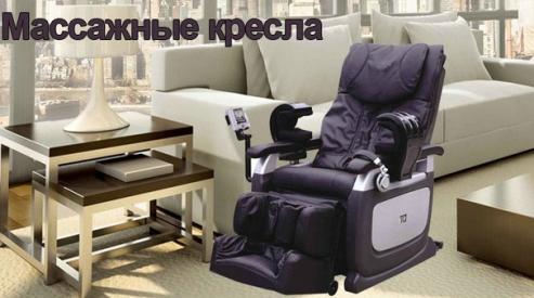1 369 - Косметологическое оборудование