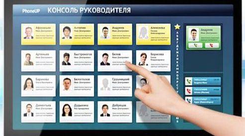 1 396 - Факс-сервер Aurus NetFax – новинка рынка корпоративного ПО