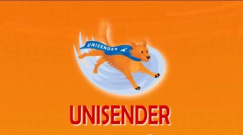 1 750 - Возможности e-mail маркетинга с UniSender