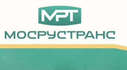 1 751 - Грузоперевозки по Москве – качественное и быстрое выполнение задачи