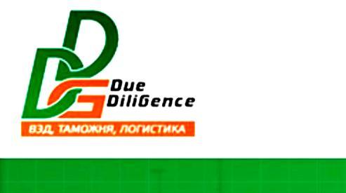 Дью Дилиджанс