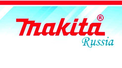 2016 03 30 121651 - Нужен электроинструмент, - отдаём предпочтение фирме «Макита»!