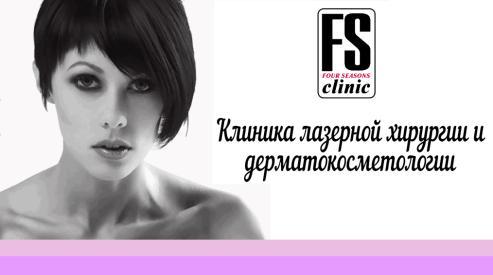 2016 05 17 145649 - Удаление пигмента и растяжек в Алматы