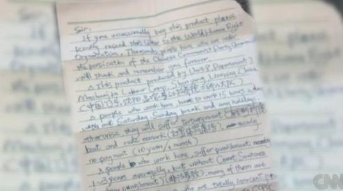 22200 - Автора письма с призывом о помощи нашли корреспонденты