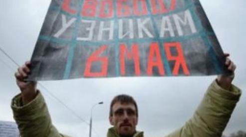 2222 47 - Оппозиция отказалась проводить марш за «узников Болотной» по бульварам