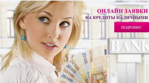 2 285 - Кредитование, как возможность купить то, на что мало у гражданина денег