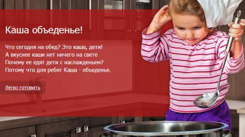 2 290 - Рецепты гороховых каш и секреты их приготовления