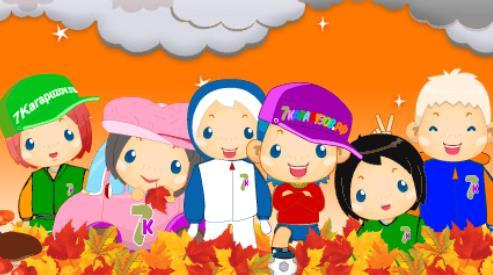 2 325 - Интернет-магазин детской одежды