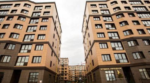 2 509 - Пресс-релиз портала недвижимости «Квадратный метр»