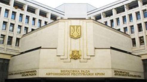 333 63 - Власти Крыма анонсировали переговоры с захватчиками правительства