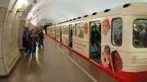368676947 - Наружная реклама в Киеве
