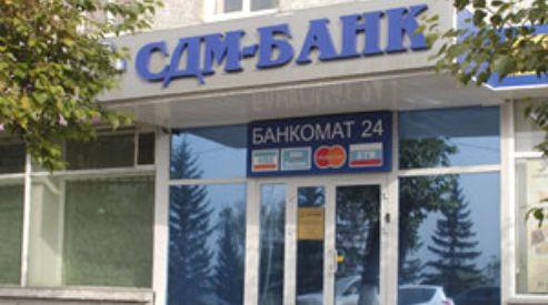 3 27 - Банковский вклад