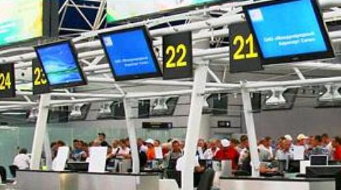 4444 22 - Ливень в Сочи подтопил международный аэропорт