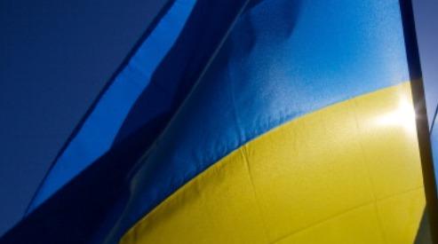 479091219 - На пост президента Украины зарегистрировали 7 кандидатов