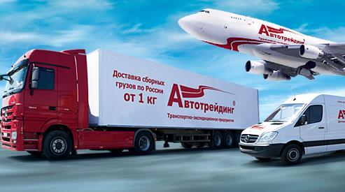 4 131 - Перевозка грузов по России