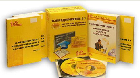 4 9 - Программное обеспечение бухгалтерии