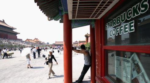 55075549 - Starbucks увеличивает свою сеть кофеен в Китае