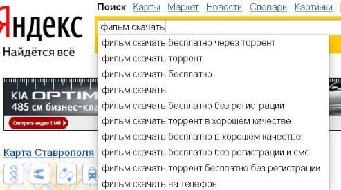 6666 17 - В России начал действовать «антипиратский» закон