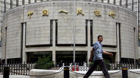 76212829 - Китай снижает процентные ставки 2-й раз за 2 месяца