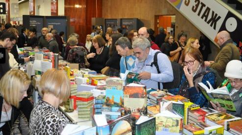 777 21 - Ярмарка интеллектуальной литературы открылась в Москве