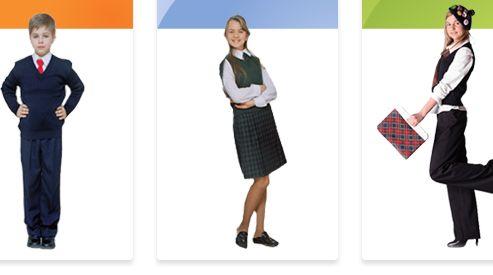 77 0 - Школьная форма