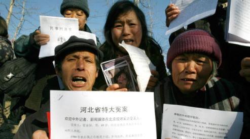 78213899 - Уклонение от налогов в Китае процветает