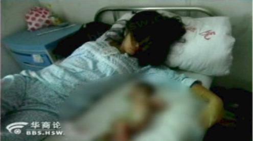 bezymyannyy 16 - В Китае к аборту принудили беременную на 7 месяце