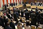 В ООН почтили память жертв геноцида в Сребренице