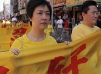 Фильм о пытках в КНР показали в Москве
