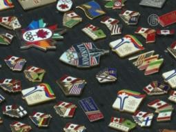 вышивание гладью схема великобританского флага