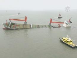 Сухогруз затонул после аварии у берегов Бельгии