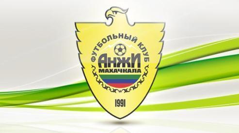 логотип анжи: